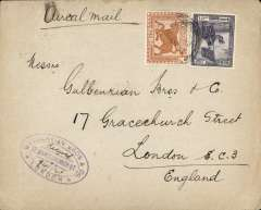 (Iraq) RAF Cairo-Baghdad Service, Baghdad to London, 14/1/24 company arrival ds on front, plain cover addressed to Gulbenkian Bros franked  6 annas canc Baghdad cds, ms 'Aireal Mail'.