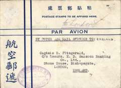 (China) KLM accelerated mail to England, Shanghai to London, Chinese airmail cover franked 219c (verso), canc Shanghai cds, typed 'By Dutch Air Mail Service to (ms) England, ms 'To London', violet oval 'Forwarded By/ED Sassoon Banking Co Ltd/Shanghai'. Carried by sea to Singapore, the OAT by KLM to Europe, see Crewe, 'Hong Kong Airmails 1924-1941', p17.