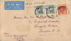 (Ceylon) Matale, 150 km from Colombo, to London, airmail etiquette cover franked 69c, canc Matale cds, ms 'Air Mail'.