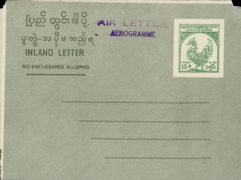 (Burma) Green/cream Inland Air Letter sheet #2 , Flying Hintha design, with volet handstamp reading 'Air Letter/Aerogramme', unused.