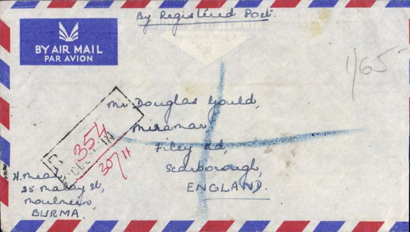 (Burma) Rangoon to England, private 8/12 receiver, registered airmail cover franked 165P.                                                                                                                                                                                                                                                                                                                                                                                                                                                                                                                                                                                                                                                                                                                                                                                                                                                                                                                                                                                                                                                                                                                                                                                                                                                                                                                                                                                                                                                                                                                                                                                                                                                                                                                                                                                                                                                                                                                                                                                                                                                                                                                                                                                                                                                                                                                                                                                                                                                                                                                                                                                                                                                                                                                                                                                                                                                                                                                                                                                                                                                                                                                                                                                                                                                                                                                                                                                                                                                                                                                                                                                                                                                                                                                                                                                                                                                                                                                                                                                                                                                                                                                                                                                                                                                                                                                                                                                                                                                                                                                                                                                                                                                                                                                                                                                                                                                                                                                                                                                                                                                                                                                                                                                                                                                                                                                                                                                                                                                                                                                                                                                                                                                                                                                                                                                                                                                                                                                                                                                                                                                                                                                                                                                                                                                                                                                                                                                                                                                                                                                                                                                                                                                                                                                                                                                                                                                                                                                                                                                                                                                                                                                                                                                                                                                                                                                                                                                                                                                                                                                                                                                                                                                                                                                                                                                                                                                                                                                                                                                                                                                                                                                                                                                                                                                                                                                                                                                                                                                                                                                                                                                                                                                                                                                                                                                                                                                                                                                                                                                                                                                                                                                                                                                                                                                                                                                                                                                                                                                                                                                                                                                                                                                                                                                                                                                                                                                                                                                                                                                                                                                                                                                                                                                                                                                                                                                                                                                                                                                                                                                                                                                                                                                                                                                                                                                                                                                                                                                                                                                                                                                                                                                                                                                                                                                                                                                                                                                                                                                                                                                                                                                                                                                                                                                                                                                                                                                                                                                                                                                                                                                                                                                                                                                                                                                                                                                                                                                                                                                                                                                                                                                                                                                                                                                                                                                                                                                                                                                                                                                                                                                                                                                                                                                                                                                                                                                                                                                                                                                                                                                                                                                                                                                                                                                                                                                                                                                                                                                                                                                                                                                                                                                                                                                                                                                                                                                                                                                                                                                                                                                                                                                                                                                                                                                                                                                                                                                                                                                                                                                                                                                                                                                                                                                                                                                                                                                                                                                                                                                                                                                                                                                                                                                                                                                                                                                                                                                                                                                                                                                                                                                                                                                                                                                                                                                                                                                                                                                                                                                                                                                                                                                                                                                                                                                                                                                                                                                                                                                                                                                                                                                                                                                                                                                                                                                                                                                                                                                                                                                                                                                                                                                                                                                                                                                                                                                                                                                                                                                                                                                                                                                                                                                                                                                                                                                                                                                                                                                                                                                                                                                                                                                                                                                                                                                                                                                                                                                                                                                                                                                                                                                                                                                                                                                                                                                                                                                                                                                                                                                                                                                                                                                                                                                                                                                                                                                                                                                                                                                                                                                                                                                                                                                                                                                                                                                                                                                                                                                                                                                                                                                                                                                                                                                                                                                                                                                                                                                                                                                                                                                                                                                                                                                                                                                                                                                                                                                                                                                                                                                                                                                                                                                                                                                                                                                                                                                                                                                                                                                                                                                                                                                                                                                                                                                                                                                                                                                                                                                                                                                                                                                                                                                                                                                                                                                                                                                                                                                                                                                                                                                                                                                                                                                                                                                                                                                                                                                                                                                                                                                                                                                                                                                                                                                                                                                                                                                                                                                                                                                                                                                                                                                                                                                                                                                                                                                                                                                                                                                                                                                                                                                                                                                                                                                                                                                                                                                                                                                                                                                                                                                                                                                                                                                                                                                                                                                                                                                                                                                                                                                                                                                                                                                                                                                                                                                                                                                                                                                                                                                                                                                                                                                                                                                                                                                                                                                                                                                                                                                                                                                                                                                                                                                                                                                                                                                                                                                                                                                                                                                                                                                                                                                                                                                                                                                                                                                                                                                                                                                                                                                                                                                                                                                                                                                                                                                                                                                                                                                                                                                                                                                                                                                                                                                                                                                                                                                                                                                                                                                                                                                                                                                                                                                                                                                                                                                                                                                                                                                                                                                                                                                                                                                                                                                                                                                                                                                                                                                                                                                                                                                                                                                                                                                                                                                                                                                                                                                                                                                                                                                                                                                                                                                                                                                                                                                                                                                                                                                                                                                                                                                                                                                                                                                                                                                                                                                                                                                                                                                                                                                                                                                                                                                                                                                                                                                                                                                                                                                                                                                                                                                                                                                                                                                                                                                                                                                                                                                                                                                                                                                                                                                                                                                                                                                           England,private 8/12/56 receiver, registered airmail cover franked 165P.