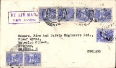 (Burma) Rangoon to England, plain cover franked 5R x24, fine strike violet framed 'By Air Mail' hs.