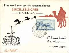 (Belgium) Sabena F/F Brussels to Cairo, bs 17/6, souvenir cover franked 6F canc special depart postmark.