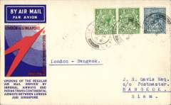 (GB External) F/F London to Bangkok, Siam, b/s, official red/blue speedbird cover, carried on IAW F/F Croydon-Singapore, Imperial Airways.