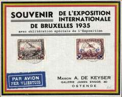 (Belgium) Exposition Internationale de Bruxelles 1935, arractive red/yellow/black trimmed souvenir cover franked 4/5F & 1/1.50F airs, airmail etiquette flown to Ostende, company receiver dated