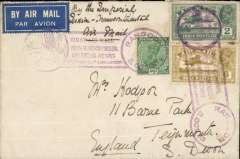 """(Burma) Rangoon to London, no arrival ds, carried on first return of extension of India service to Rangoon, violet """"dumbbell"""" Rangoon-Karachi-London flight cachet front and verso, plain cover, Imperial Airways."""