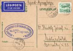 (Hungary) Scout Jamboree, Matyasfold to Debrecen, PC franked 10f, special blue oval cachet, royal blue/white  etiquette rated scarce by Mair.