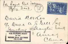 (Philippines) RAF Flying Boat, Manila to Amoy (China), bs Szeming 28/4, Hongkong & Shanghai Bank cover franked 16c, black framed flight cachet..