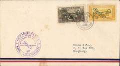 (Philippines) Trans Pacific 'Hong Kong Clipper' F/F FAM 14, Manila to Hong Kong, bs 28/4, violet flight cachet, airmail cover franked 52c.