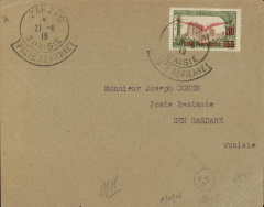(Tunisia) F/F Zarzis to Ben Gardane, bs 22/6, plain cover franked 35g opt 30g/Post Aerienne with wings, canc 'Zarzis/21.6.19/Tunisie/Poste Aerienne'.