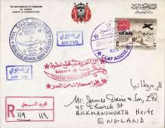 "(Yemen) Scarce Camp Mansur registered (hs) airmail cover, North Yemen to England, franked 1963 Mutawakelite KIngdom of Yemen Red Cross stamp, canc Camp Mansur cds, blue double ring 'Royal \GHQ, Qara GPO,  blue framed bln'Air Mail, striking red ""Delayed in Transit/Through Enemy LInes"" hs in centre of cover."