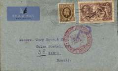 (GB External) London FS 17 June 1936 to Bahia, Brazil, bs 20/6, imprint airmail etiquette cover franked 2/6d sea horse and 1/- KGV, fine strike red Europa-Sudamerika flight cachet tying large violet 'P' hs. Carried on flight DLH 177, Dornier Wal 'Taifun' launched for Natal  from depot ship Ostmark stationed at Bathurst,