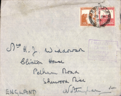 "(Recovered Interrupted Mail) Imperial Airways ""Courtier"" Short S23 flying boat, crashed Phleron Bay, Greece, plain cover addressed to England franked 13m Palestine stamps, canc Jerusalem 23 Sep 37 cds, violet boxed ""Damaged By/Sea Water/in Airplane/Accident"" cachet on front, type f applied to mail to GB, Ni and Sanford 371001f."