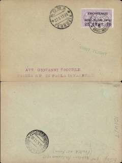 (Italy) Experimental flight, Naples-Palermo, franked 25c on 40c violet Express stamp.