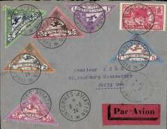 (France) Vincennes Aviation Meeting, plain cover franked semi-official souvenir set of 6, also 10c+15c Sowers, special cancellation, red/black etiquette, verso atractive red/white private vignette advertising fountain pens.