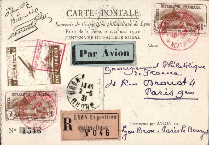 (France) Lyon Philatelic Expo, registered (label) souvenir card franked 2 x 50c +10c 1926/7 War Orphans' Fund, Brown/white Expo vignette tied by red framed Expo hs, pale blue etiquette.