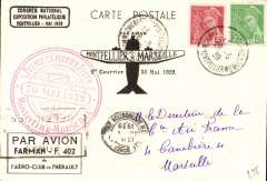 (France) Montpellier Philatelic Expo, and also F/F Montpellier to Marseille, 30/5 arrival cds on front, souvenir PPC franked 75c, also red circular flight cached and black framed 'Par Avion/Farman - F.402' cachet.