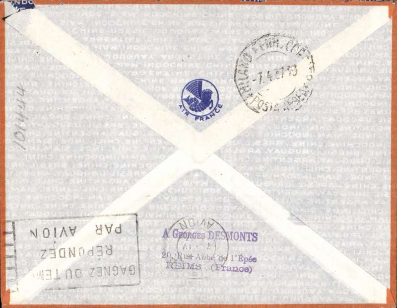 (France) F/F Paris to Turin, b/s, imprint etiquette cover franked 2F25, red F/F cachet.  Non invasive ironed vertical fold, see scan.