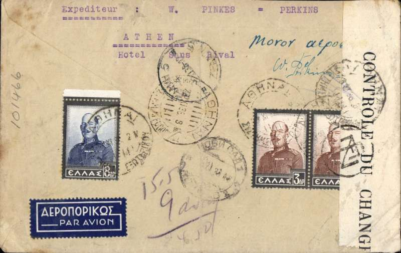 (Greece) Greece to Yugoslavia, censored and registered (label) airmail etiquette cover, Athens to , bs Belgrade Airport, and Jevrejska 25/11, sealed Greek B&W currency control strip tied by black circular censor mark, dark blue/white airmail etiquettes front and verso. Ironed vertical crease.