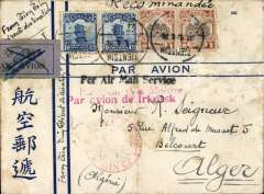 "(China) China to Algeria, Eurasia Aviation Corporaton/Derluft, Tientsin to Algeria, bs 26/6, via Peiping (Peking) 9/6,Manchouli 13/6, Irkutsk, Moscow, Berlin 23/6 and Algeria 26/6, registered printed airmail cover franked 1913 10c x2 and$1 x2, canc Tientsin cds, red two line ""Par Avion Via Moscow/Par Avion de Irkutsk"" directional hs, red circular 'Mit Luftpost Befordert Lufpostamt Berlin C2'receiver, black straight line 'Per Air Mail Service' hs, ms ""From Tientsing Direct to Destination"", grey blue/black China airmail etiquette cancelled at termination of carriage by air - likely Berlin. Ironed vertical crease. Scarce early airmail cover, uncommon origin/destination, superb routing."