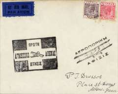 """(Cyprus) First despatch of mail from Cyprus, Limassol to Athens, bs 25/4, violet official inauguration cachet, black """"Limassol-Cyprus"""" hs, registered (label) cover, black/dark blue etiquette rated very scarce by Mair, Imperial Airways."""