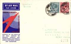 (GB External) F/F London to Bandon, Malay States, b/s 21/12with Siamese and Bankok postmarks,  official red/blue Speedbird cover franked 11d, carried on IAW F/F Croydon-Singapore, Imperial Airways.
