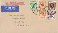 (Singapore) MIxed franking airmail cover, Singapore to London, 23 Sep 1936 receiver verso, franked Straits Settlements 5c KGV and Straits Settlementts KGV 2c, 4cx2 and 10c later issue, typed 'Per Imperial Airways/Via Singapore-London'.