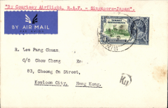 (Singapore) RAF Goodwill Singapore-Japan Flight, Singapore to Hong Kong, bs 16/2, plain cover franked Straits Settlements 8 anna Silver Jubilee, canc Singapore cds, airmail etiquette, typed 'By Courtesy Airflight, RAF- Singapore-Japan'.