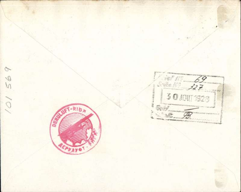 """(Latvia) Early air cover to Lucerne, Switzerland, private 30/8 receiver verso, franked pairs of the 1923 War Invalides Charity set canc Riga cds, red circular """"Derluft-Riga"""" cachet verso, tied black/light grey blue etiquette rated very scarce by Mair, printed souvenir cover with green/yellow vignette with biplane and Riga/Lucerne and a cross inside a shield."""