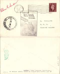 (GB External) F/F Third Stage Empire Air Mail Scheme, London to Fanning Island, arrival confirmation ds on front, plain cover franked 1 1/2d, large black framed 'Empire Air Mail Scheme' cachet, Imperial Airways. Fanning Island was a cable station in the middle of the Pacific Ocean with a European population, in 1938, of 37, plus 400 Gilbert Islanders. It was part of the Gilbert and Ellice Colony of Islands.