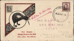 (New Zealand) First mail from New Zealand to Egypt dispatched under Stage 3 of the Empire Air Mail Scheme and first thrice weekly service from Australia, Temuka to Port Said, bs 22/8, via Alexandria 21/8, black/red/cream 'Kiwi' souvenir cover  franked 1 1/2d canc Temuka 26 Jul 38 cds. Departed from NZ by sea on 4 Aug aboard the SS Waganella to Sydney from where it departed on 9 Aug the in flying boat Coriolanus to Alexandria. Although 26 July was the official start of Stage 3 EAMS, acceptances from New Zealand were held back for the flight that left on 9 August to ensure that the first EAMS mail did not overtake the last sea-mail service.