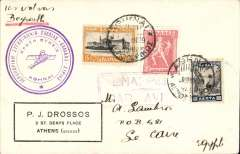 (Greece) F/F Athens to Beyrouth, bs 8/6, and on to Cairo 11/6, violet circular flight cachet (Goddard 42c), Drossos registered (label) corner cover, Air Union Lignes d'Orient.