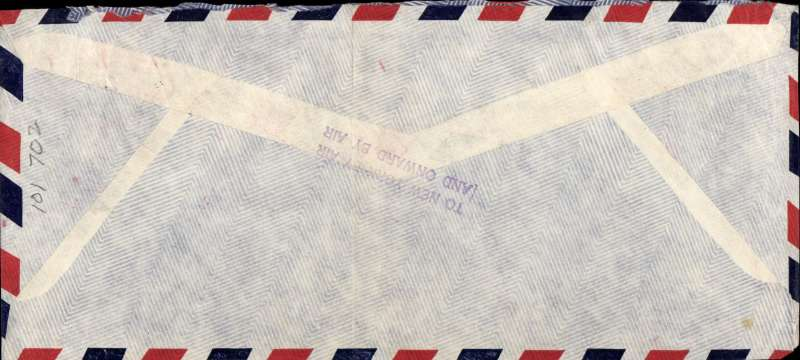 (Trinidad) WWII uncensored US Military mail,Trinidad to England, no arrival ds, airmail cover, 23x11cm, franked red 272c/Pointe a Pierre/12.1.42  metre postmark, violet 'Private' hs and violet two line 'To New York By Air/and Onward by Air'  hs's front and verso,  typed 'Transatlantic Airmail' and 'Staff, Private Staff/ & Private Market Mail/PTH. 188'. Mail carried by US military aircraft, or under contract to the US military was not censored. Pointe-א-Pierre is a the site of the country's largest oil refinery. Nice WWI item.