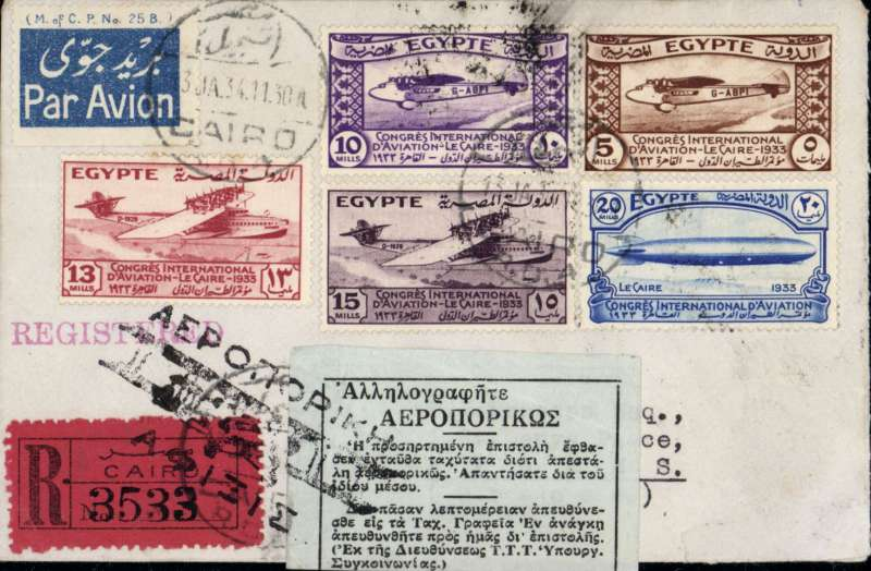 (Egypt) Envelope flown registered from Egypt to Athens, franked 1933 International Aviation Congress set with Cairo cds's, red registration label below with Greek air label alongside and both tied by air cachet, on reverse arrival date stamp of January 14, fine.