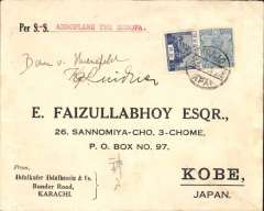 (India) Karachi to Tokyo leg of the Berlin to Tokyo Flight by Baron von Huenefeld and Karl G. Lindner. An Abdulkader Abdulhussin & Co, Bunder Road, Karachi corner cover endorsed 'Per Aeroplane The Europa' and addressed to Kobe Japan, franked India 3a and Japan 10s both tied upon arrival by Tokyo cds of October 22 and, on reverse, a Kobe receiving cds of October 24, signed on front 'Baron v. Huenefeld' and 'K G Lindner'. Karachi was a stage on the Berlin to Calcutta leg of this flight.  Records show that 47 items were carried from Calcutta to Tokyo, but we could find no record of one having been carried from Karachi. Furthermore, it is one of only a few of the items carried which was pilot signed. A fine and rare item.