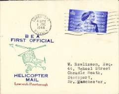 (GB Internal) Inauguration first helicopter-operated public mail service, Lowestoft to Peterborough, printed souvenir cover, BEA