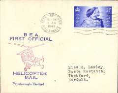 (GB Internal) Inauguration first helicopter-operated public mail service, Peterborough to Sheringham, bs 1/6, printed souvenir cover, BEA