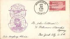 (Hawaii) Trans Pacific F/F FAM 14, China Clipper, Honolulu to Hong Kong, cachet, bs 28/4, plain cover ranked 50c, Pan Am