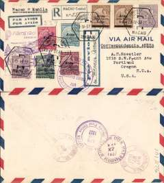 (Chinese Macau) Trans Pacific F/F FAM 14, 'Hong Kong' Clipper, Macao to Manila, violet circular receiver, violet 'Macau to USA' flight cachet, airmail cover with map of route, franked 1936 'Avaio' opt set  of 6,