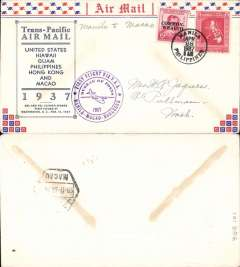 (Philippines) Trans Pacific 'Hong Kong Clipper' F/F FAM 14, Manila to Macao, bs 28/4, uncommon souvenir cover franked 52c.