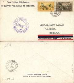 (Philippines) Trans Pacific 'Hong Kong Clipper' F/F FAM 14, Manila to Hong Kong, cachet, b/s, plain cover franked 52c, violet flight cachet.
