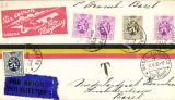(Belgium) F/F Brussels to Basel (Zurich), Basel Flugpost 3/5 arrival ds on front, Sabena black/orange/yellow souvenir cover franked 70c, underpaid 'T' hs, dark blue/black airmail etiquette,