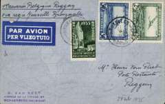(Belgium) F/F Brussels to Reggan (Oran) leg of the inaugural Air Afrique, Marseilles to Brazzaville service, Van Reet cover correctly franked Belgium 35c postage and 2F50 airmail fee, verso Paris 23/2, Aoulef 6/3 and Oran 12/3 transit cds's. Great routing.