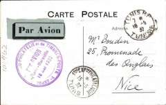(Tunisia) Aerophilatelic Expo, Tunis to Marseilles,, bs, attractive blue/white/purple souvenir card, franked 1F50, large violet circular Expo cachet, green/white Expo vignette, light blue/black airmail etiquette. Attractive item.