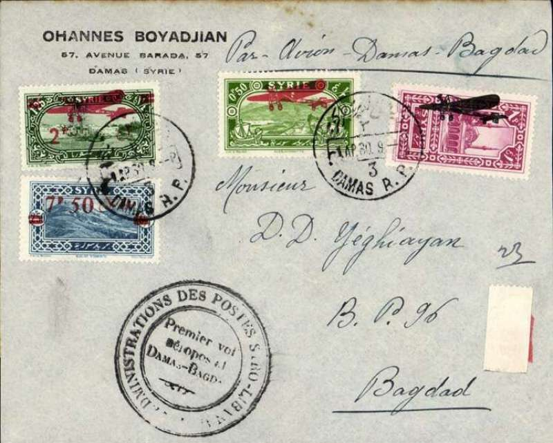 (Syria) F/F Damascus to Baghdad, bs 2/4, official flight cachet, printed souvenir cover, pale blue/black etiquette.