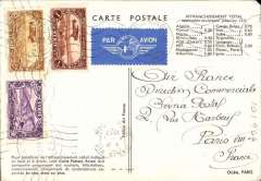 "(Syria) Air France publicity card ""this card should include only wishes expressed in five words or less"" and picture of "" plane 'dans tous les ciels"" verso, flown Damascus to Paris, 9/1 arrival ds, franked 2P canc Damas-Salhie cds, Air France Escale de Damas cachet."