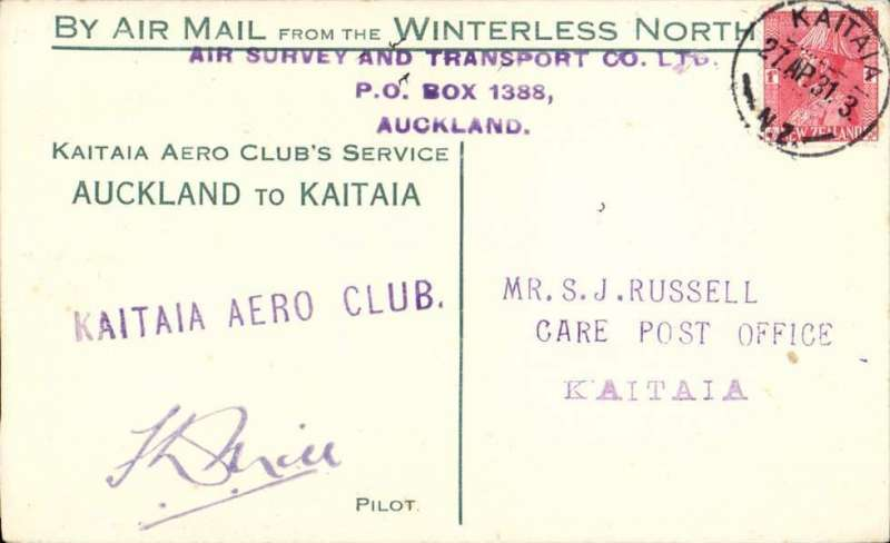 (New Zealand) Air Survey and Transport Co Ltd, Kaitaia Aero Club F/F Auckland to Kaitaia, POA, Kaitaia 24/3 arrival ds on front, printed souvenir cover, signed by pilot FD Mill,  Air Mail Society of NZ Expert Committee Authentication hs verso.