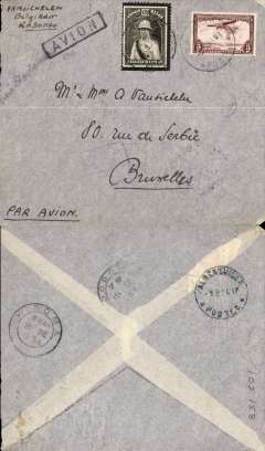 "(Belgian Congo) Kasongo to Brussels, via Albertvill 9/9, Kigoma 12/9 and Dodoma 15/9, plain cover franked 4.50F, violet boxed ""By Air to/Brindisi"" jusqu'a applied in Dodoma, back boxed 'Avion' hs. Overland to Albertville on Lake Tangnyika, boat to Kigoma, rail to Dodoma, the OAT by IAW Cape own-London service.Great routing."