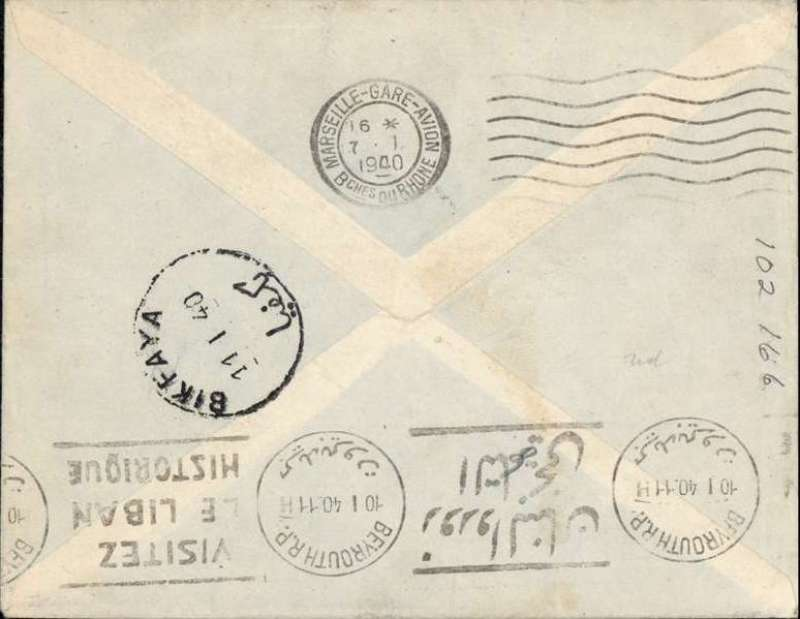 (French Guinea) WWII censored cover, Siguiri to Bikfaya, Lebanon, bs 11/1/40, via Marseille 7/1 and Beyrouth 10/1, blue frame/white imprint etiquette cover franked 5.50F, C/2 in small black circle (Gabon) censor mark. Interestng routing.