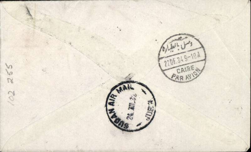 (Australia) First acceptance of mail for Sudan, Sydney to Juba, bs 24/12, via Cairo 22/12, carried on first regular Imperial Airways/Qantas Australia-England service, souvenir blue/light grey 'Kangaroo' company cover, franked  1d, 3d blue Ram and 1/6d, canc 'Sydney/12 Dec 34/Air Mail' cds. Carried from Cairo to Mbeya on IAW flight ASS 199, This  service carried mail for Africa flown on Imperial Airways first return Brisbane-Singapore extension of the Eastern route. See Wingent p65. Only 463 items were flown from Australia to all points other than London, viz to the Far East, Middle East, the Med, Europe and Africa. Scarce.